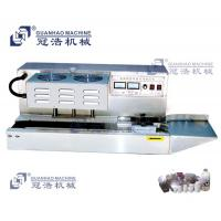 Quality GH-FEZ2-IIA Electromagnetic Induction Aluminum Foil Sealing Machine for sale