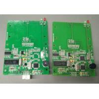 Buy cheap RS232 and USB Interface RFID Card Reading Module from wholesalers