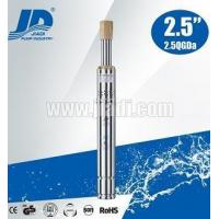 China 2.5 Inch Submersible Screw Pump on sale