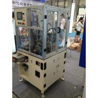 Buy cheap Equipment plan Fully automatic assembly equipment from wholesalers