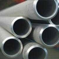 Quality Alloy Steel Pipe for Machinery Parts for sale