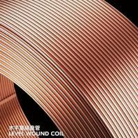 Buy cheap Level Wound Copper Coil Tube from wholesalers