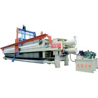 China Filter Press Automatic Cloth Washing Filter Press on sale