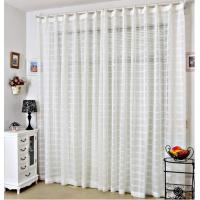 Buy cheap Fabric Stripe Voile from wholesalers