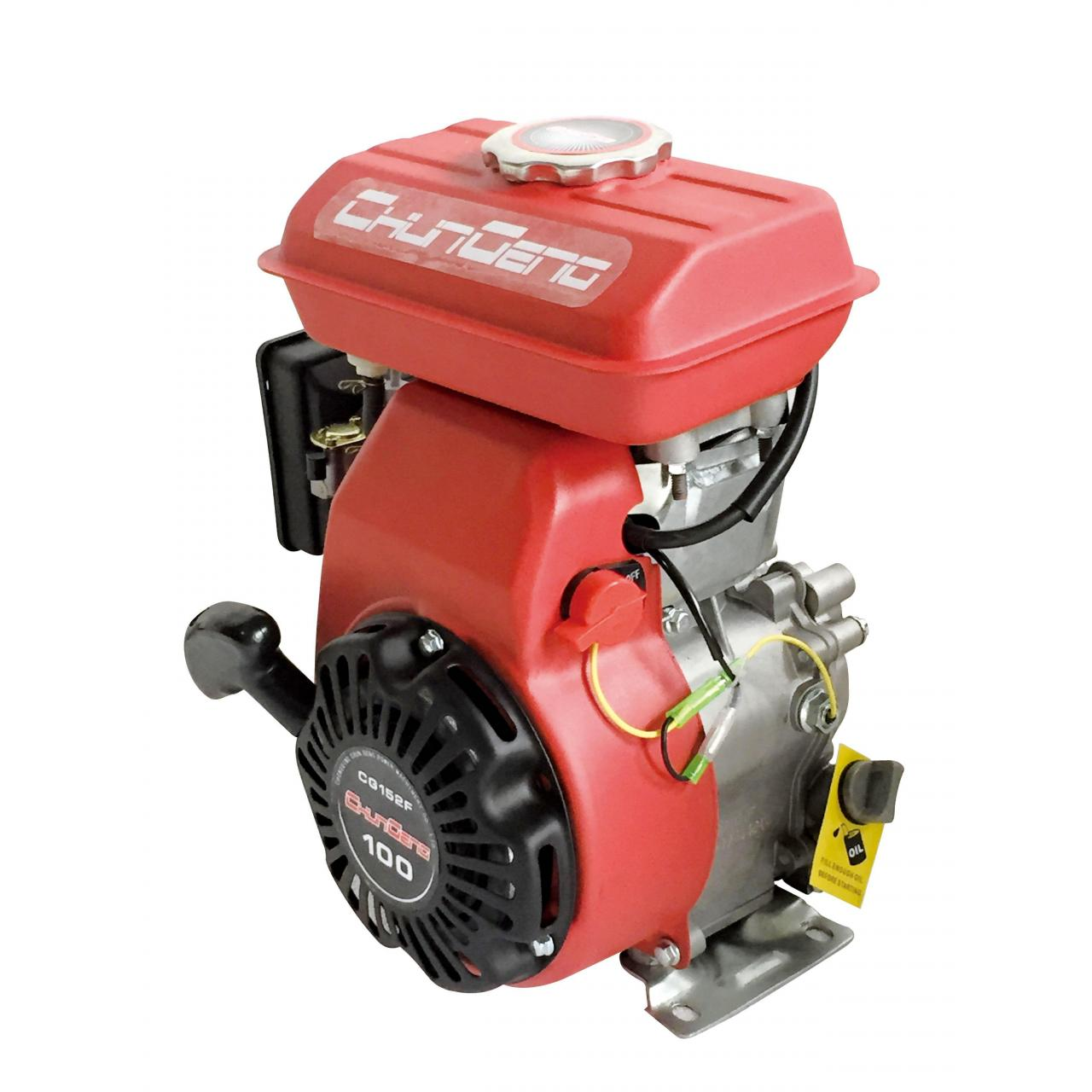 Buy cheap Engine CG152F/P (2.5hp) from wholesalers