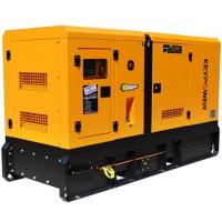 Buy cheap AC 380V Soundproof Diesel Generators 100kVA Powered By Cummins from wholesalers