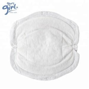 Buy Breast Pad Wholesale Disposable Cotton Nursing Bra Pads at wholesale prices