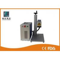 Quality Bearing Mini Portable Laser Marking Machine Mopa Marking Colors On Stainless Steel for sale