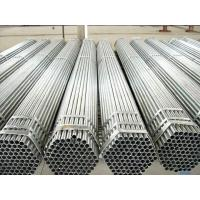 Quality building materials Steel Pipe for sale