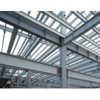 Quality building materials Structure Steel for sale