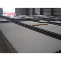 Quality Carbon Steel hii material for Huangshi for sale