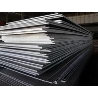 Quality Carbon Steel plate EH36 steel for Enschede for sale