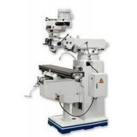 Buy cheap Vertical Milling Machine from wholesalers