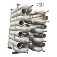 Buy cheap U-type radiant tube for annealing furnace from wholesalers