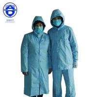 Buy cheap Electromagnetic shield clothes Electromagnetic shielding clothing from wholesalers