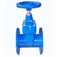 Buy cheap BS5163 Type Non-rising Stem Resilient Seated Gate Valve from wholesalers