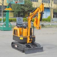 Buy cheap small mini excavator with hydraulic hammer from wholesalers