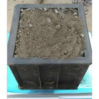 Buy cheap Pyrite Weight Balance Material from wholesalers