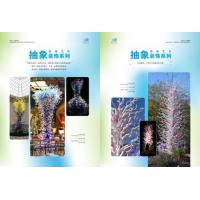 Buy cheap GLASS ART DECORATION from wholesalers