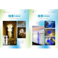 Buy cheap GLASS ART LIGHTING from wholesalers