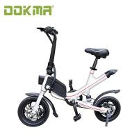 China Buy 2018 New mini e bike folding electric bicycle in china with cheap price on sale