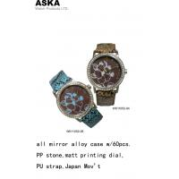 Buy watch products at wholesale prices