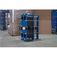 Quality Semi-Welded Plate Heat Exchanger for sale