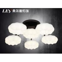 Buy cheap LED room lamp BG2875 from wholesalers