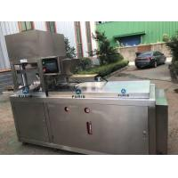 China Tablet Press Machine Bath Salts Making Machine on sale