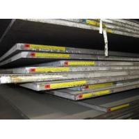 Buy cheap GBT 11251 40Cr steel datasheet from wholesalers