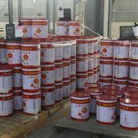 Quality Self-leveling epoxy floor finish for sale