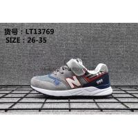 Buy cheap HOT 2018 New Balance Wholesale new balance shoes NB mens shoes NB luminous shoes from wholesalers