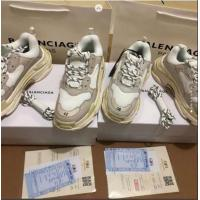 Buy cheap Max97 ice Blue bullet Air Max 97