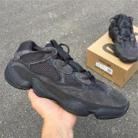 "Buy cheap wholesale 2018 The latest color adidas Yeezy 500 Salt"" from wholesalers"