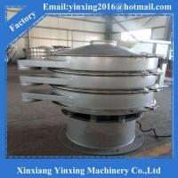 Quality Vibration Screen Equipment for sale