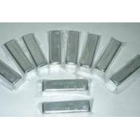 Buy cheap Guangdong your silver Guangdong expensive silver Ag 100g from wholesalers