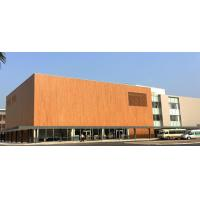 Buy cheap CONCORDIA INTERNATIONAL SCHOOL from wholesalers