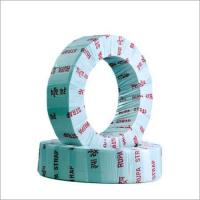 Buy cheap Pet Strapping Roll from wholesalers