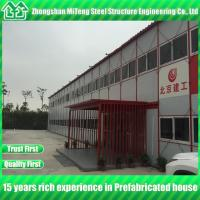 Good insulation prefab house for government project