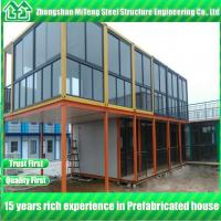Quality Prefabricated Luxury light steel container office with glass curtain wall for sale