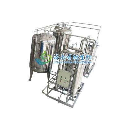Buy Design project of pilot platform for separation and purification of Shandong Uni at wholesale prices