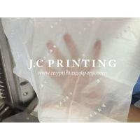 Quality Packaging & Printing Moisture-proof T-shirt custom logo cotton tissue paper wrapping for sale