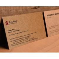 Quality kraft paper business card for sale