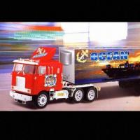 Quality 1/26 Five Channels RC Toy Truck for sale
