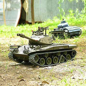 Buy 1:16 RC Toy Tanks at wholesale prices